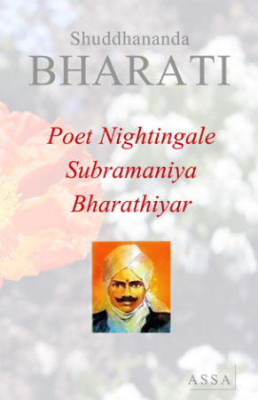 Bharathiyar Paadalgal Ebook